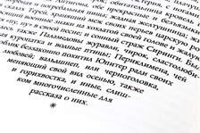 edizioni-lingua-greca
